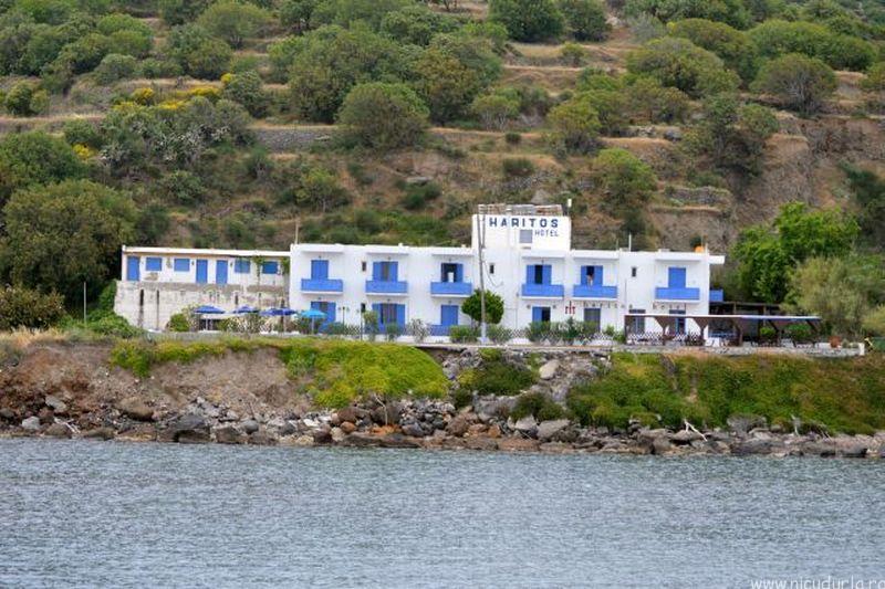 oferte grecia 2015
