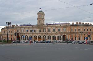 gara din moscova